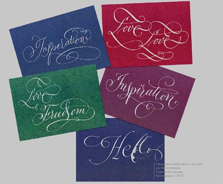 набор для каллиграфии перо для письма оригинальное оформление