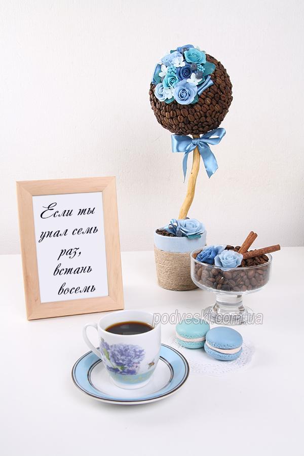 кофейное дерево топиарий подарок декор купить