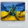 Годинник настінний Україна 30x40 см