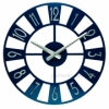 Часы настенные Бостон 35 см