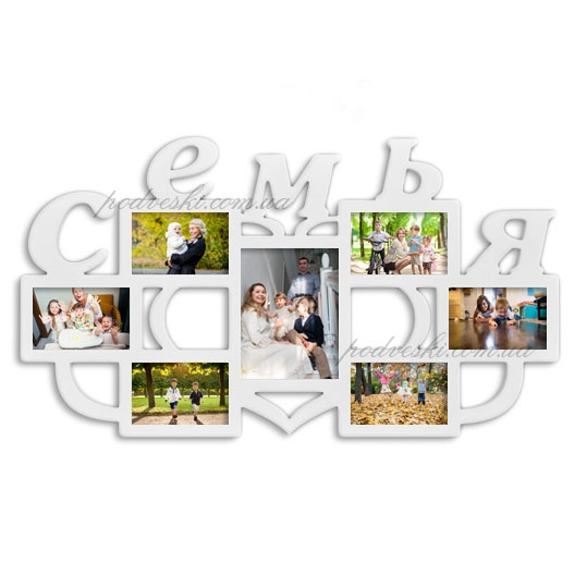 свадебный подарок фоторамка семейная семья