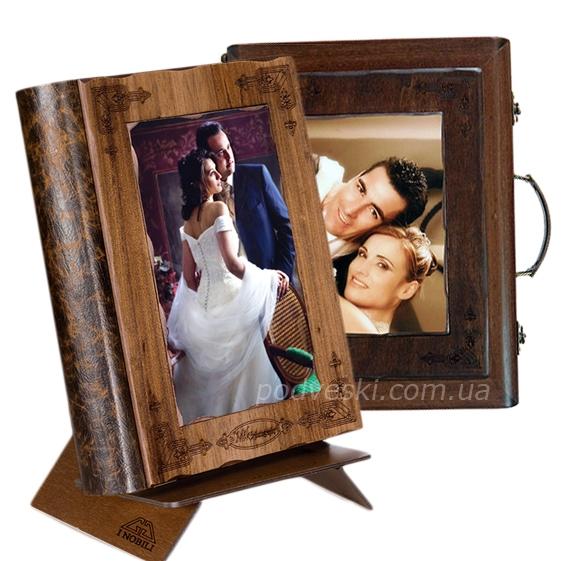 выбрать фотоальбом подарок на свадьбу купить