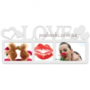 Фоторамка-коллаж деревянная Love-3.1 белая