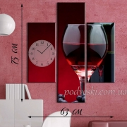 Модульная картина с часами Бокал красного вина