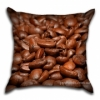 Подушка декоративная 40х40 см Кофе-1