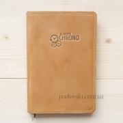 Ежедневник Chrono кожаный желтый