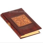 Адресная книга кожаная Florentia Дракон